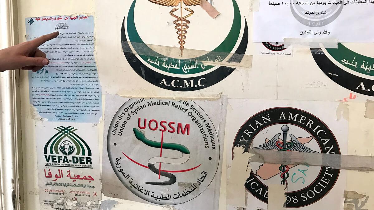 Syria M10 Hospital