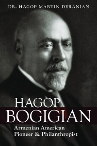 Bogigian 1
