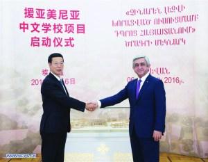 ChinaRelations