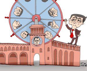 EditorialCartoon