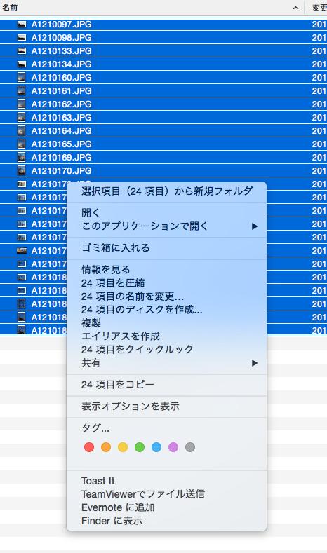 スクリーンショット 2015-09-24 23.04.41