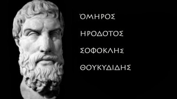 arxaia_ellinika
