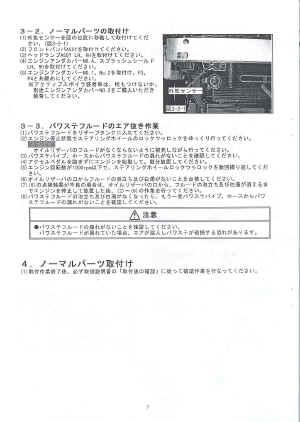 08.jpg (178775 bytes)