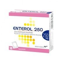 enterol saszetki dla niemowląt i dzieci - enterokoki pzreciwbiegunkowe