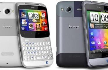 htc-fb-phones