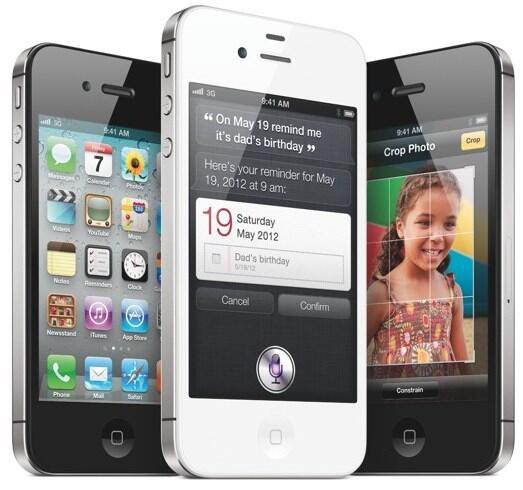 iphone-4-ass (1)