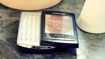 xperia-pro-smartphone