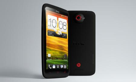 htc one x+ header
