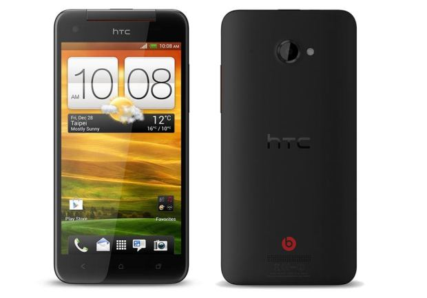 htc_butterfly_header