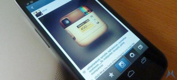 instagram_nexus_header