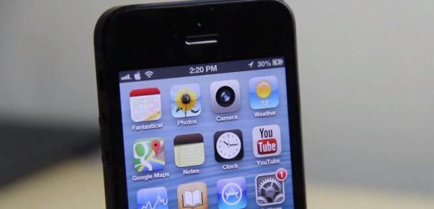 betreiberlogo_iphone_header