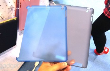 ipad_5_case_header