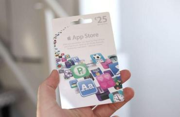 itunes_app_store_karte_header