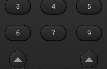 iControl 2013-06-19 17.34.48