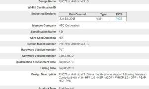 htc one android 4-3 bluetooth zertifizierung