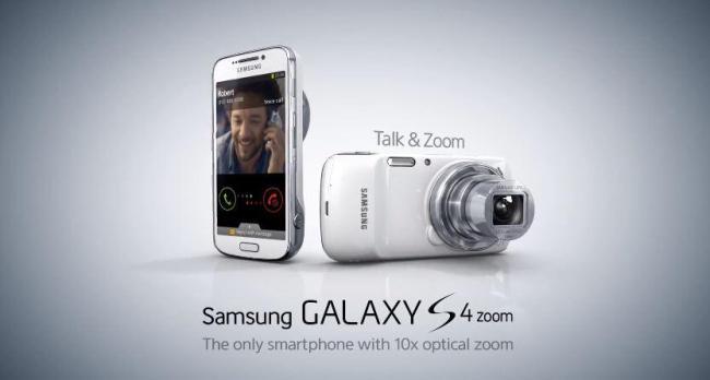samsung_galaxy_s4_zoom_header