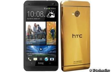 htc_one_gold_header