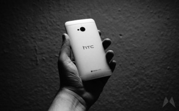 HTC One Header