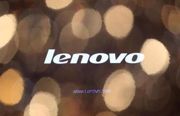Lenovo Header