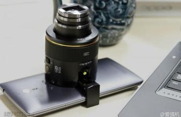 Oppo Smart Lens 01