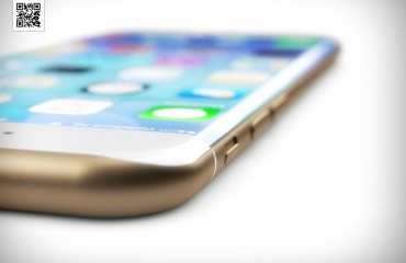 iPhone Curved Konzept Header