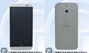 HTC One M8 Ace