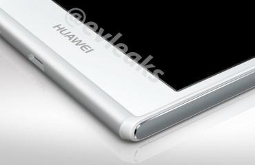 Huawei Ascend P7 Details