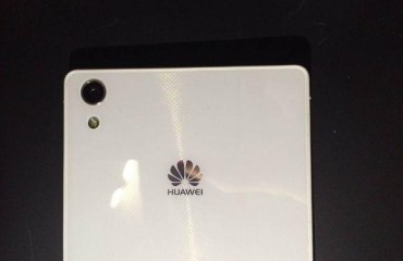 leaked-huawei-ascend-p7-photos-3
