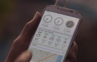 Samsung Terrain