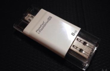 i-FlashDrive HD (2)