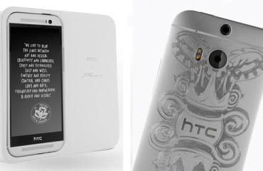 HTC_One_M8_Phunk_1