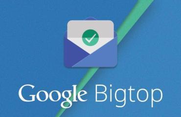 Google Bigtop Header
