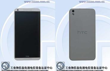 HTC_Desire_D816h