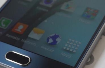 Samsung Browser Header