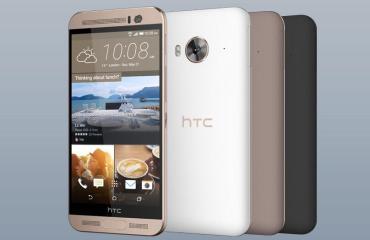 HTC One ME Header