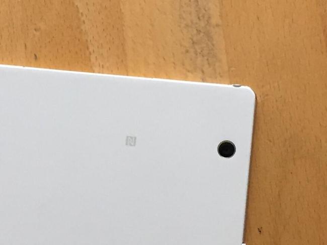 Sony Xperia Z4 Tablet LTE Test4