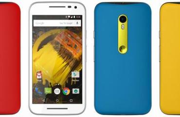 Moto G 2015 moto maker top