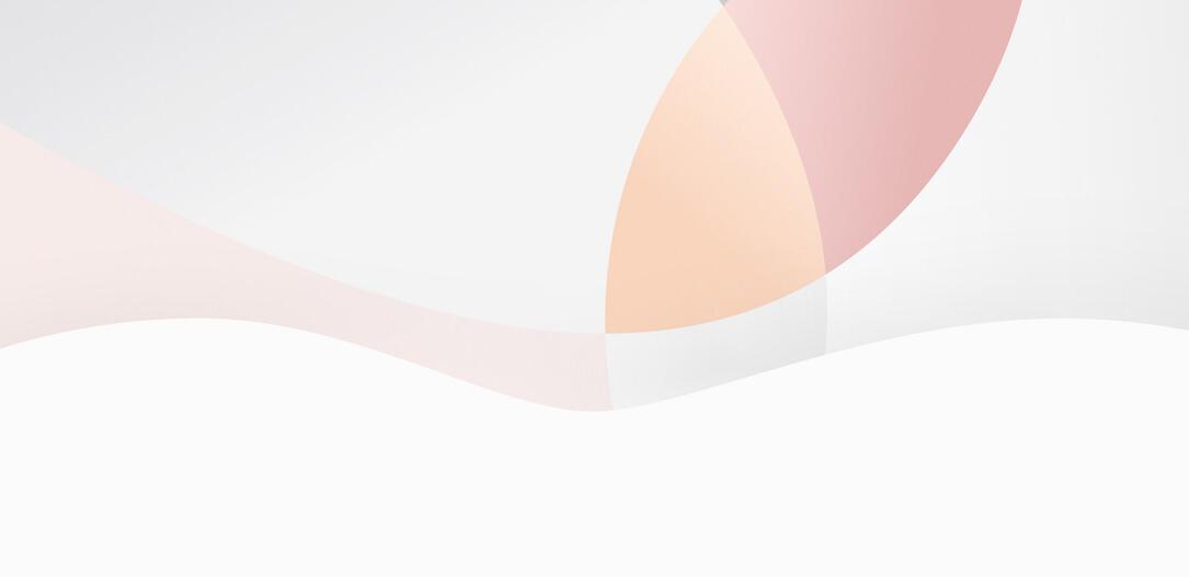 Apple Event Header