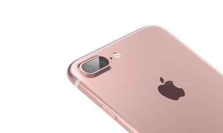 iPhone 7 Plsu Kamera Mockup