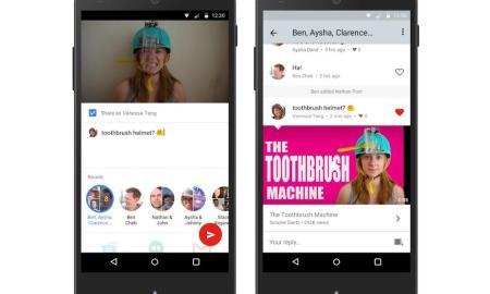 YouTube Messenger App Header