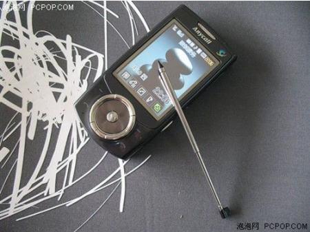Samsung W599