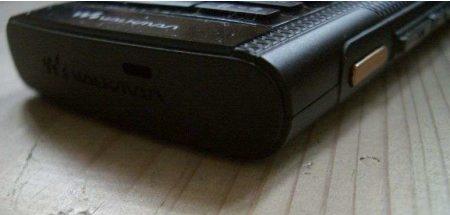 Epämääräinen Sony Ericsson