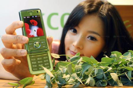 Samsung SCH-W510