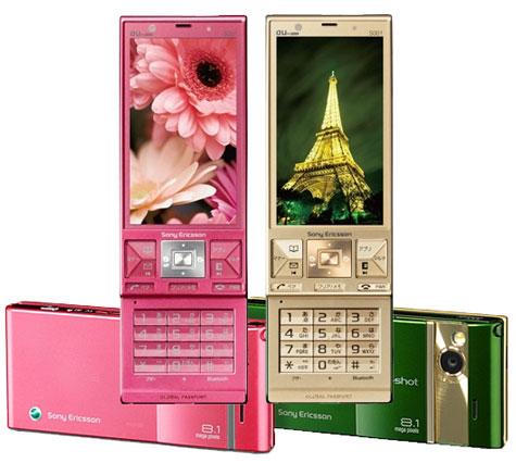 Sony Ericsson J001