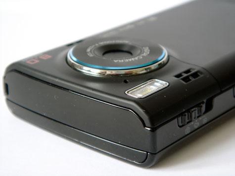 Samsung Innov8 kamera