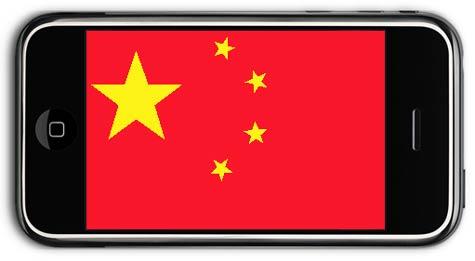 iPhone Kiina