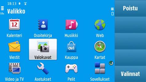 n97_screen_4