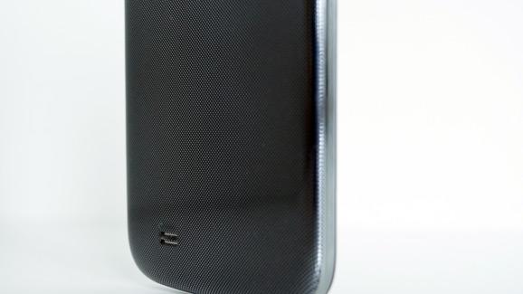 Galaxy S4 -takakuori