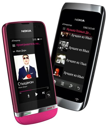 Mix Radio, Asha Touch