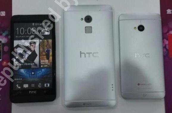 HTC_One_Max_leak2